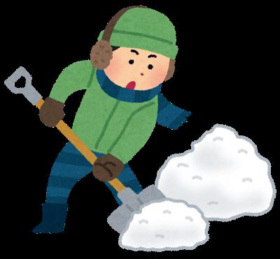 除雪・融雪ボランティア活動