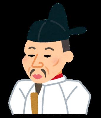 何それ歴史人物伝 ~ 豊臣秀吉と良寛