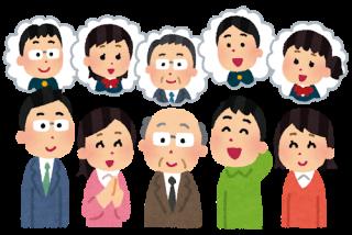 青陽OB・OG会開催のお知らせ