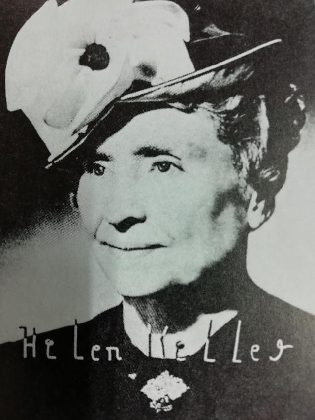 酒田にヘレン・ケラー来てたってよ