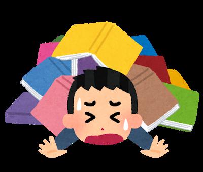気をつけて!親の学習観の勘違い④物量主義