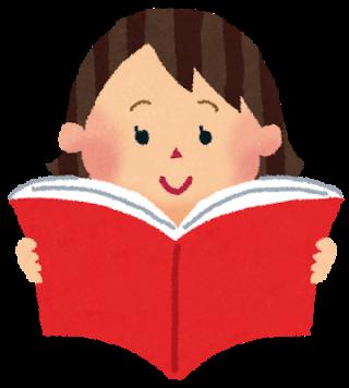 気をつけて!親の学習観の勘違い②読書強要主義